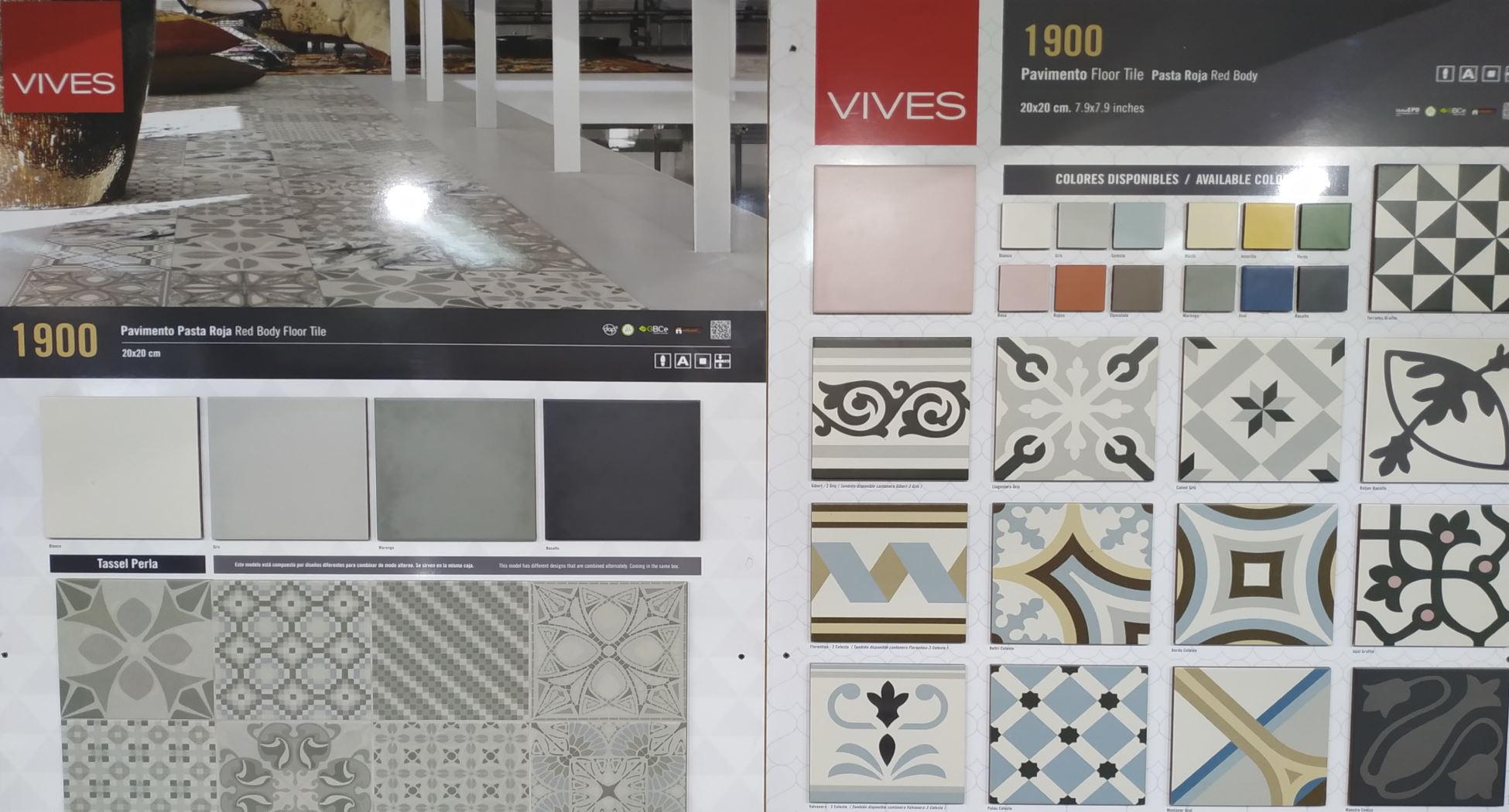 Плитка Vives Ceramica | Испания